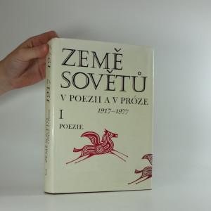 náhled knihy - Země Sovětů v poezii a v próze