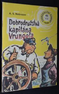 náhled knihy - Dobrodružné romány Smena, č. 45 Dobrodružstvá kapitána Vrungela
