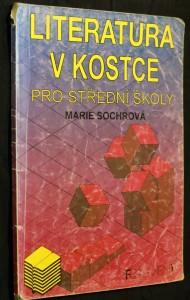 náhled knihy - Literatura v kostce