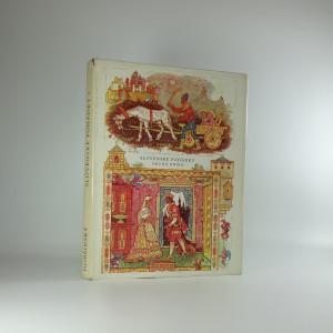 náhled knihy - Slovenské pohádky. Druhá kniha