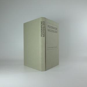 antikvární kniha Polygrafické názvosloví : polygraf. příručka, 1989