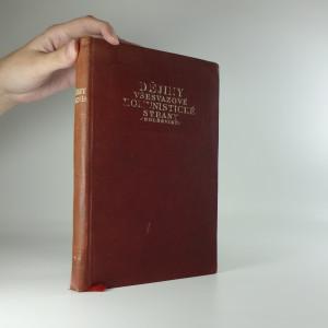 náhled knihy - Dějiny všesvazové komunistické strany (bolševiků) : stručný výklad