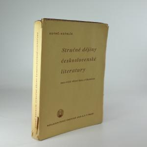 náhled knihy - Stručné dějiny československé literatury pro vyšší třídy škol středních