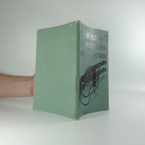 antikvární kniha Stručný slovník protifašistického boje českého lidu, 1983