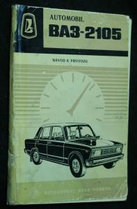 náhled knihy - Automobil BA3-2105 návod k provozu