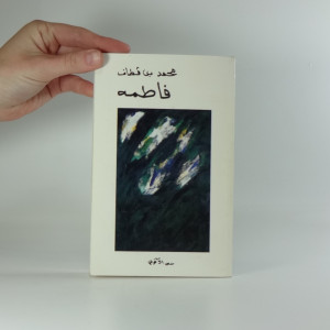 antikvární kniha Fatma, 1998