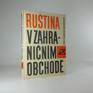 náhled knihy - Ruština v zahraničním obchodě