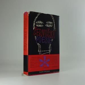 náhled knihy - Černošská poesie