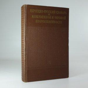 náhled knihy - Deutsch - Russisches Wörterbuch für Leder- und Schuhindustrie