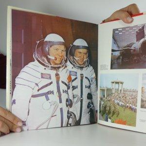 antikvární kniha Československá lidová armáda, 1979