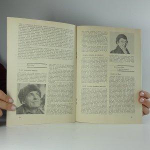 antikvární kniha Říše hvězd. Ročník 64. Čísla 1. - 12., 1983
