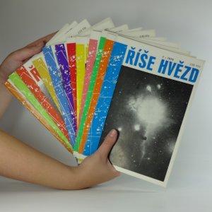 antikvární kniha Říše hvězd. Ročník 60. Čísla 1 - 12., 1979