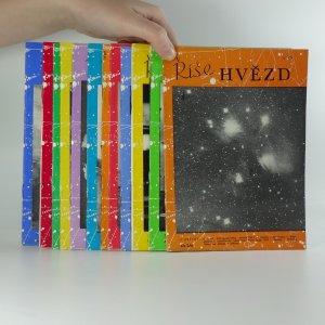náhled knihy - Říše hvězd. Ročník 59. Čísla 1. - 12.