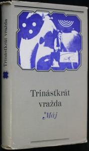 náhled knihy - Trinásťkrát vražda