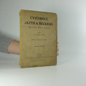 náhled knihy - Cvičebnice jazyka řeckého pro V. a VI. třídu gymnasií