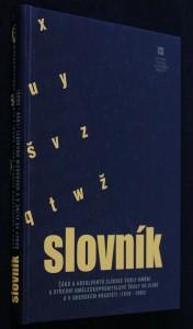 náhled knihy - Slovník žáků a absolventů Zlínské školy umění a Střední uměleckoprůmyslové školy ve Zlíně a v Uherském Hradišti (1939-2003)