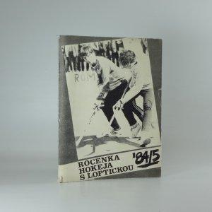 náhled knihy - Ročenka hokeja s Loptičkou