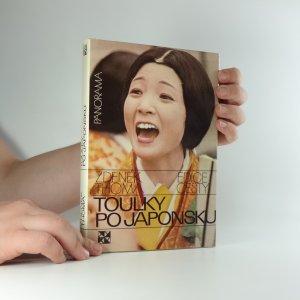 náhled knihy - Toulky po Japonsku