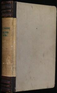 náhled knihy - Královna Dagmar