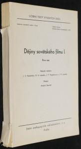 náhled knihy - Dějiny sovětského filmu 1. (1. a 2. část)