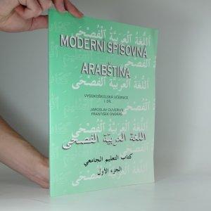 náhled knihy - Moderní spisovná arabština : vysokoškolská učebnice. 1. díl.