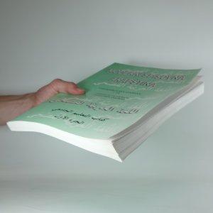 antikvární kniha Moderní spisovná arabština : vysokoškolská učebnice. 1. díl., 2007