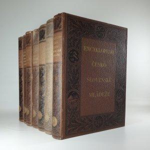 náhled knihy - Encyklopedie československé mládeže (7 svazků)