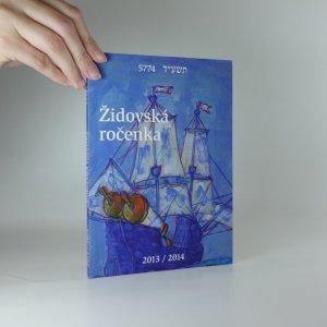 náhled knihy - Židovská ročenka 2013/2014