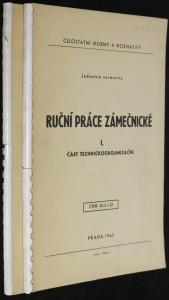 náhled knihy - Ruční práce zámečnické (I. - II.)