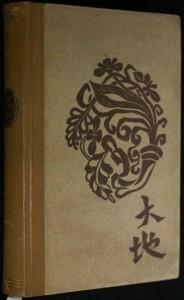 náhled knihy - Die gute Erde : Roman des chinesischen Menschen