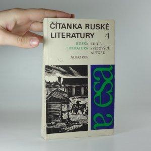 náhled knihy - Čítanka ruské literatury. Díl 1.