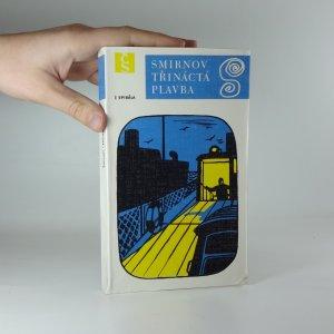 náhled knihy - Třináctá plavba