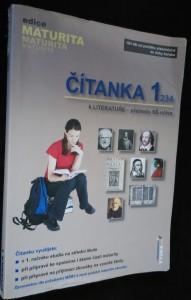 náhled knihy - Čítanka 1 : k Literatuře - přehledu SŠ učiva