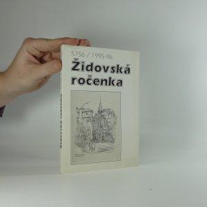 náhled knihy - Židovská ročenka 1995-1996