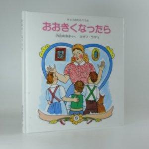 náhled knihy - おおきくなったら (U maminky)
