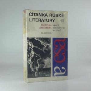 náhled knihy - Čítanka ruské literatury II