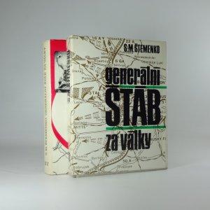 náhled knihy - Generální štáb za války. Díl I-II.