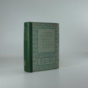 náhled knihy - Slovník rusko-český