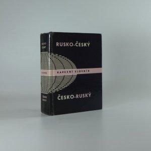náhled knihy - Rusko-český a česko-ruský kapesní slo