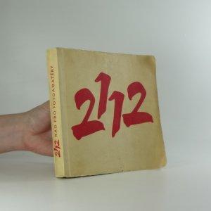 náhled knihy - Dva tisíce sto dvanáct rad pro fotoamatéry
