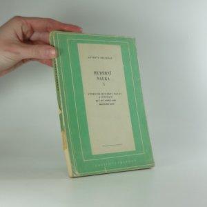 náhled knihy - Hudební nauka I