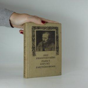 náhled knihy - Zápisky z mrtvého domu (svazek I.)