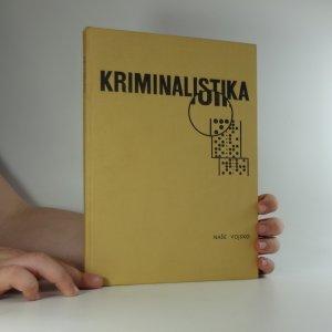náhled knihy - Kriminalistika : učebnice pro právnické fakulty