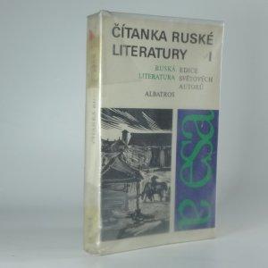 náhled knihy - Čítanka ruské literatury. Sv. 1., Stará a klasická liteartura