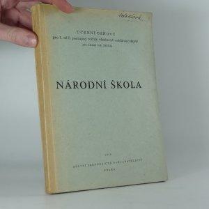 náhled knihy - Národní škola : učební osnovy pro 1. až 5. postupný ročník všeobecně vzdělávací školy pro školní rok 1953-54