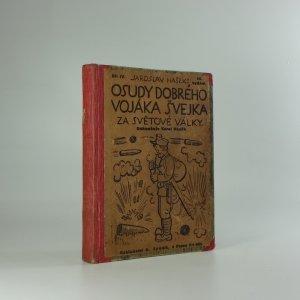 náhled knihy - Osudy dobrého vojáka Švejka za světové války, díl IV.
