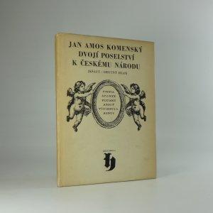 náhled knihy - Dvojí poselství k českému národu: (Kšaft, Smutný hlas)