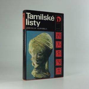 náhled knihy - Tamilské listy