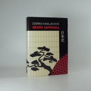 náhled knihy - Dějiny Japonska