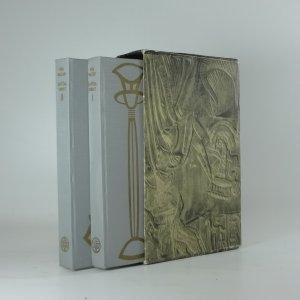 náhled knihy - Egypťan Sinuhet : 15 knih ze života lékaře Sinuheta. 1. a 2. díl.